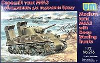ユニモデル1/72 AFVキットアメリカ M4A3 シャーマン 上陸ダクト付き