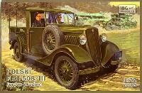 ポーランド フィアット 508/3 ワゴンタイプ