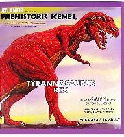 ジャイアント ティラノサウルス レックス