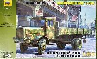 ズベズダ1/35 ミリタリードイツ L-4500 カーゴトラック