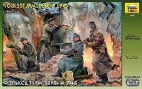 ズベズダ1/35 ミリタリードイツ 国民突撃隊 フィギュアセット (ベルリン 1945)