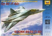 ズベズダ1/72 エアクラフト プラモデルスホーイ SU-50 (T-50)