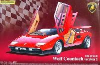 アオシマ1/24 スーパーカー シリーズウルフ カウンタック バージョン 1