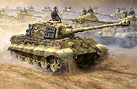 トランペッター1/16 AFVシリーズドイツ軍 キングタイガー (フルインテリア) 2in1 (ヘンシェル/ポルシェ砲塔)