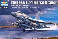トランペッター1/72 エアクラフト プラモデルパキスタン空軍 JF-17 サンダー