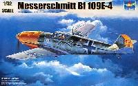 トランペッター1/32 エアクラフトシリーズドイツ軍 メッサーシュミット Bf109 E-4