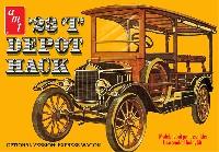 1923 フォード T デポハック