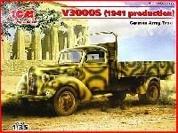 ICM1/35 ミリタリービークル・フィギュアドイツ フォード V3000S カーゴトラック 1941年生産型