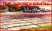 ICM1/72 エアクラフト プラモデルロシア PAG-14 滑走路 コンクリートプレート