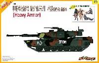 サイバーホビー1/35 AFVシリーズ (Super Value Pack)現用アメリカ海兵隊 M1A1 エイブラムス (装甲強化型)