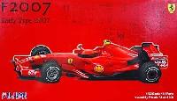 フジミ1/20 GPシリーズ SP (スポット)フェラーリ F2007 前期型