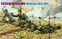 ドイツ 山岳戦闘工兵 ギリシャ戦線 1941