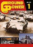 ガリレオ出版月刊 グランドパワーグランドパワー 2011年1月号