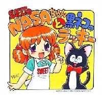 SWEETのNASAちゃんと黒ネコのラッキー