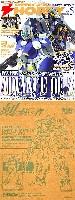 アスキー・メディアワークス月刊 電撃ホビーマガジン電撃ホビーマガジン 2011年5月号 (特別付録:HGUCジム改 改造パーツ)