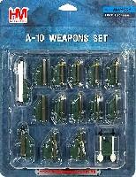 A-10 サンダーボルト用 ウェポンセット 1 (ユーロ 1 スキーム)