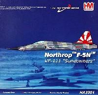 F-5N タイガー 2 VF-111 サンダウナーズ