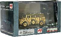 ドイツ ホルヒ1a ヨーロッパ戦線 1943