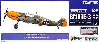 メッサーシュミット Bf109E-3 第2教導航空団 第1戦闘飛行隊 (ヘルベルト・イーレフェルト大尉乗機)