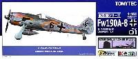 トミーテック技MIXフォッケウルフ Fw190A-8 第10戦闘飛行隊 (Schwarz 6)