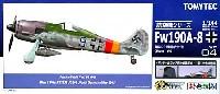 フォッケウルフ Fw190A-8 第301戦闘航空団 (Blau 9)
