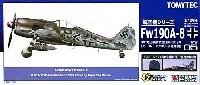 フォッケウルフ Fw190A-8 第2地上襲撃航空団 第2飛行隊 (カーネル・ケンネル少佐乗機)