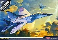 アカデミー1/48 Scale AircraftsMiG-29AS スロヴァキア空軍 (限定版)