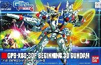 バンダイ模型戦士 ガンプラビルダーズ ビギニングGPB-X80-30F ビギニング 30 ガンダム