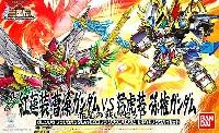 バンダイSDガンダム 三国伝 (Brave Battle Warriors)真 紅蓮装 曹操ガンダム VS  猛虎装 孫権ガンダム 赤壁の戦いセット (しん ぐれんそう そうそうがんだむ vs もうこそう そんけんがんだむ せきへきのたたかいせっと)