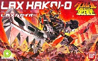 バンダイダンボール戦機LBX ハカイオー