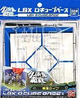 バンダイLBX Dキューブベース (ダンボール戦機)草原タイプ (LBX Dキューブベース)