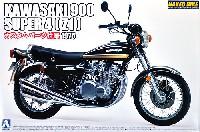 アオシマ1/12 ネイキッドバイクカワサキ 900 SUPER4 (Z1) カスタムパーツ付き