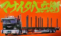 アオシマ1/32 バリューデコトラ シリーズマナイタ八兵衛 (フラットトレーラー)