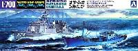 海上自衛隊 ミサイル艇 はやぶさ うみたか (領海侵犯船付き)