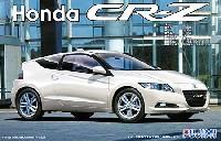 フジミ1/24 インチアップシリーズ (スポット)ホンダ CR-Z DX. エッチングパーツ付属