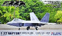 フジミバトルスカイ(BSK) シリーズF-22 ラプター DX. エッチングパーツ付き