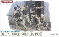 ドラゴン1/35 World's Elite Force Seriesデルタフォース アメリカ陸軍特殊部隊 ソマリア 1993