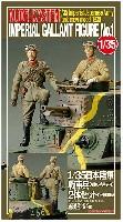 モデルカステンフィギュア インジェクション プラスチックキット日本陸軍 戦車兵 (昭五式衣袴) 2体セット (ヘッド各2種入)