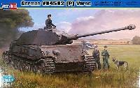 ドイツ計画戦車 VK4502 (P) V