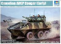 カナダ軍 クーガー 6×6 装輪装甲車 (初期型)