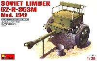 ミニアート1/35 WW2 ミリタリーミニチュアソビエト リンバー 52-R-353M Mod.1942