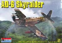 レベル1/48 飛行機モデルAD-6 スカイレーダー