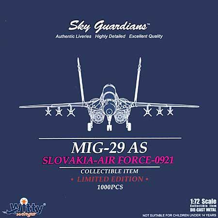 MiG-29AS ファルクラム スロバキア空軍 #0921完成品(ウイッティ・ウイングス1/72 スカイ ガーディアン シリーズ (現用機)No.75122)商品画像