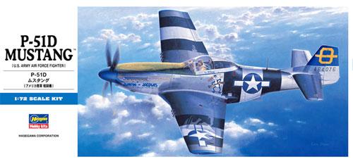 P-51D ムスタングプラモデル(ハセガワ1/72 飛行機 DシリーズNo.D025)商品画像