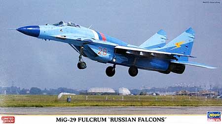 MiG-29 フルクラム ロシアン ファルコンズプラモデル(ハセガワ1/72 飛行機 限定生産No.01928)商品画像