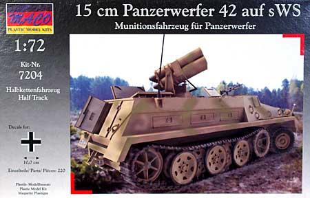 ドイツ sWS 重ハーフトラック 15cmロケットランチャー 42型プラモデル(マコ1/72 AFVキットNo.7204)商品画像
