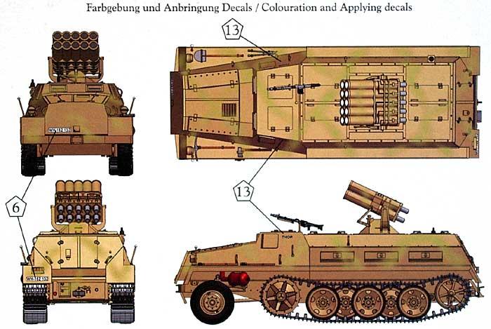 ドイツ sWS 重ハーフトラック 15cmロケットランチャー 42型プラモデル(マコ1/72 AFVキットNo.7204)商品画像_1
