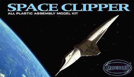 スペース クリッパープラモデル(メビウススペース ビークルNo.2001-2)商品画像