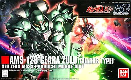 AMS-129 ギラ・ズール (親衛隊仕様)プラモデル(バンダイHGUC (ハイグレードユニバーサルセンチュリー)No.122)商品画像