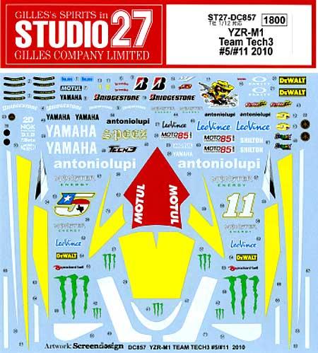 ヤマハ YZR-M1 Teck 3 #5 #11 2010 デカールデカール(スタジオ27バイク オリジナルデカールNo.DC857)商品画像
